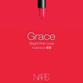 name_grace