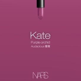 name_kate