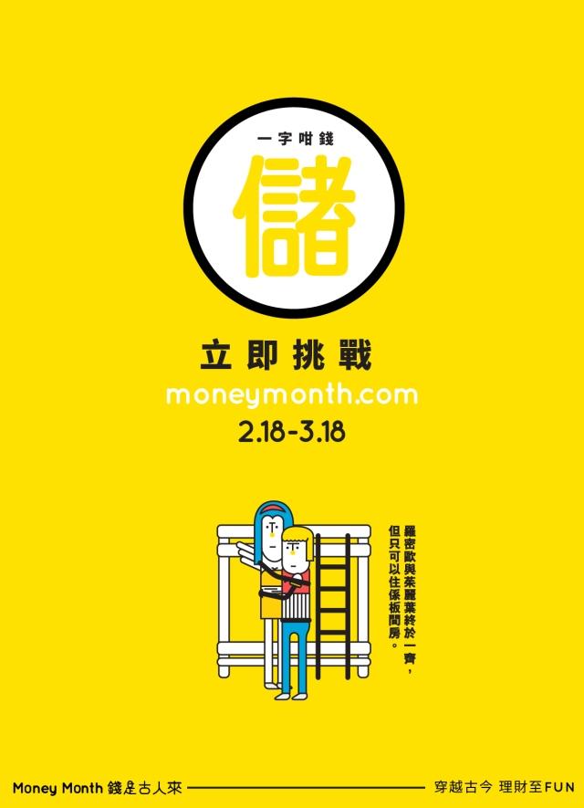 moneymonth_output-02