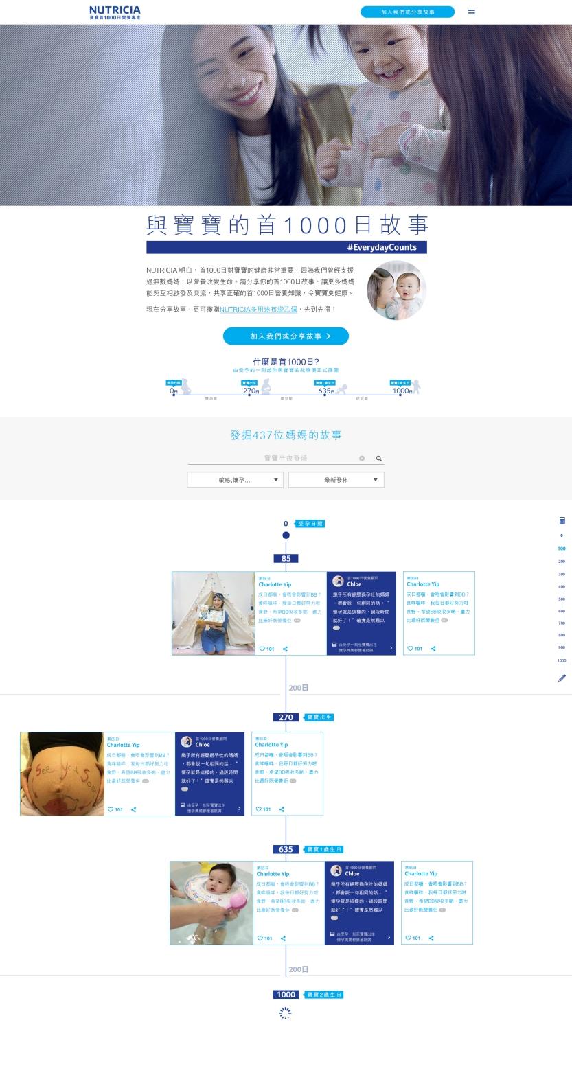 ugc_desktop.jpg