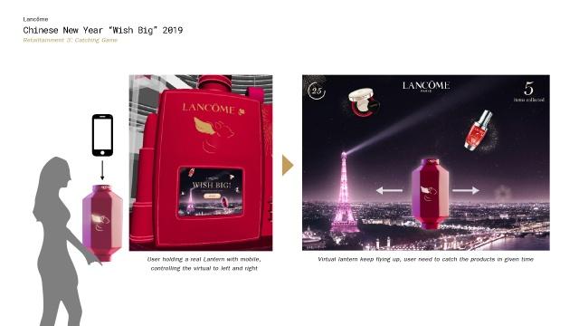 lancome_3
